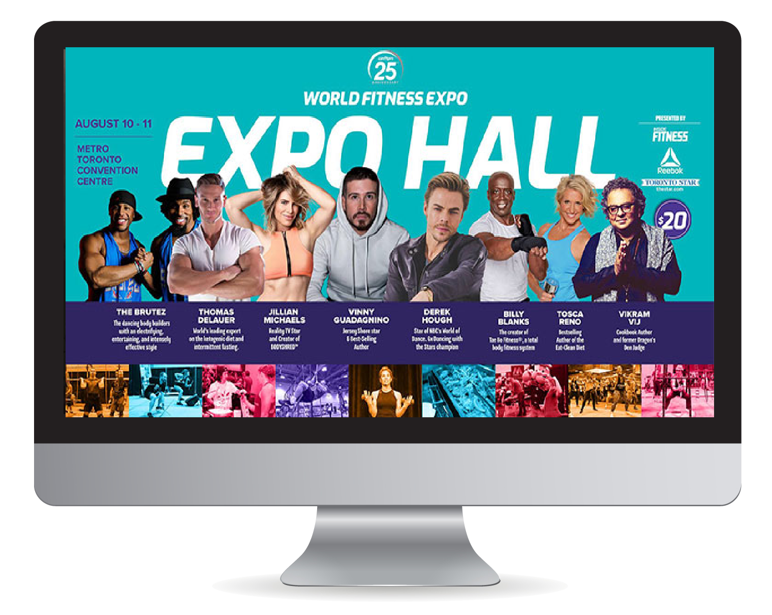 expohall-screen